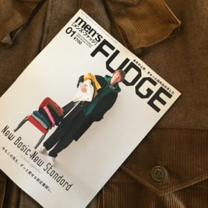 men's FUDGE 掲載情報 / H.UNITのコンバットコートが掲載。