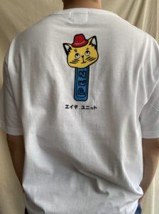 【H.UNIT】新作入荷!!