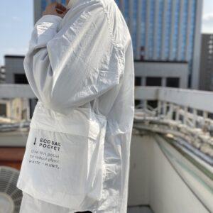 【H.UNIT】Eco bag shirt/ポケットを身に纏う。