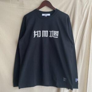 """【FDMTL】""""FDMTL®"""" L/S TEE – 21AW BLACK"""